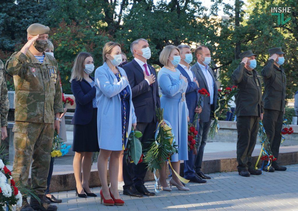 В Николаеве празднуют День защитника Украины (ФОТО и ВИДЕО) 9