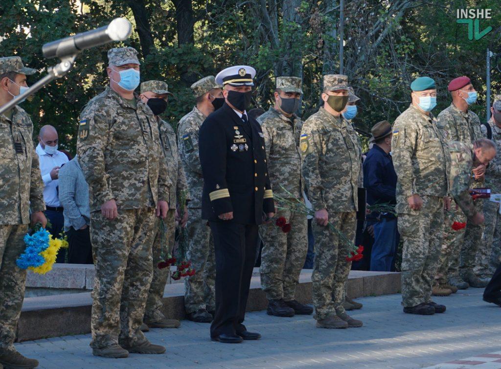 В Николаеве празднуют День защитника Украины (ФОТО и ВИДЕО) 15
