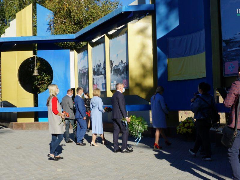 В Николаеве празднуют День защитника Украины (ФОТО и ВИДЕО)