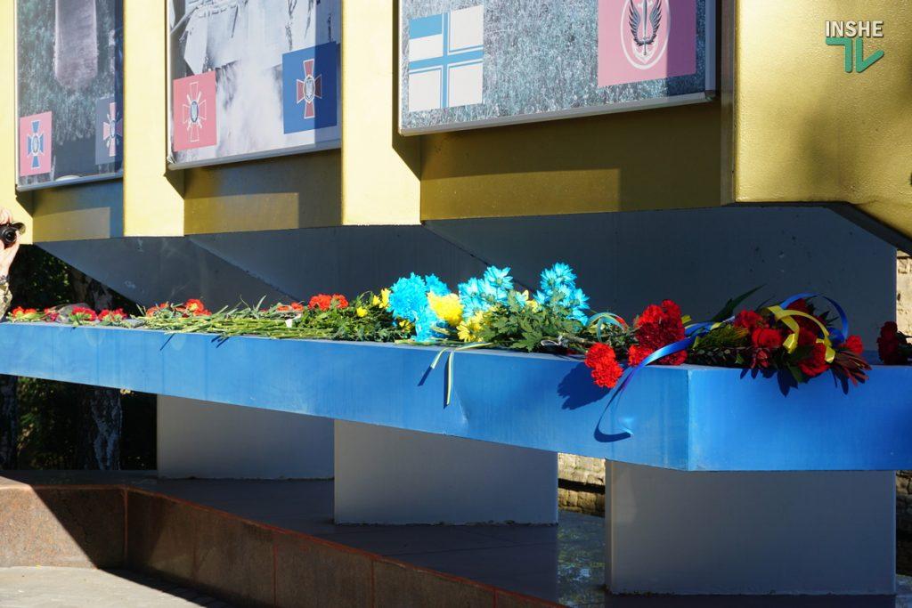 В Николаеве празднуют День защитника Украины (ФОТО и ВИДЕО) 23