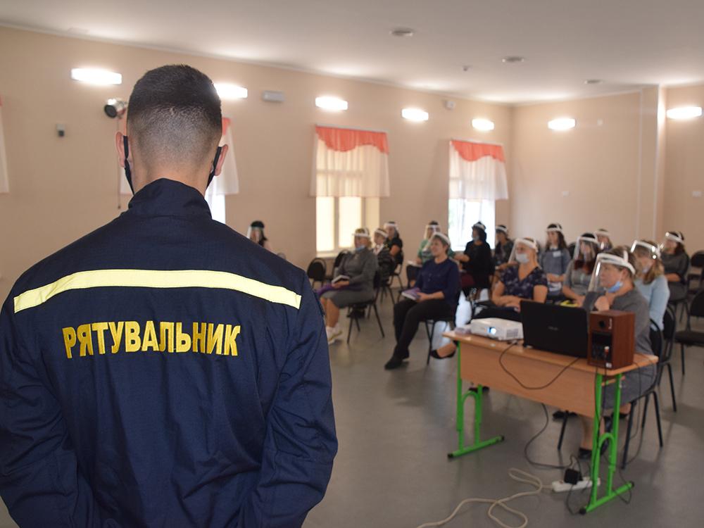 Спасатели Николаевщины проинструктировали учителей, что делать в случае пожара (ФОТО, ВИДЕО) 1
