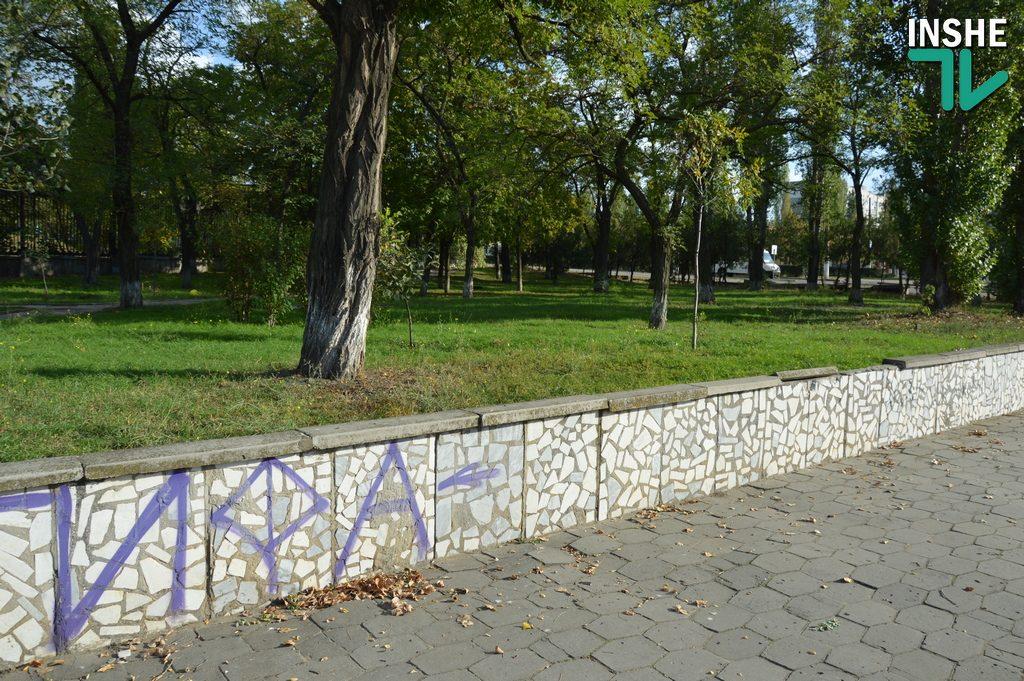 Общественный бюджет Николаева: Авторы «Атлетик Парка» добавят собственные деньги на реализацию проекта (ВИДЕО) 1