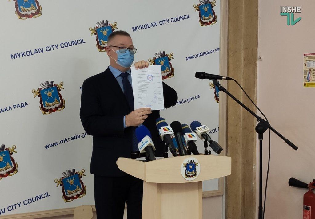 Проблемы с началом отопительного сезона в Николаеве: Сенкевич анонсировал сессию горсовета на четверг (ФОТО, ВИДЕО) 7