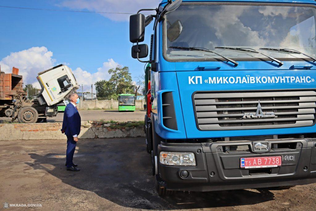 Николаев обзавелся новой коммунальной техникой за 8 миллионов гривен (ФОТО) 3