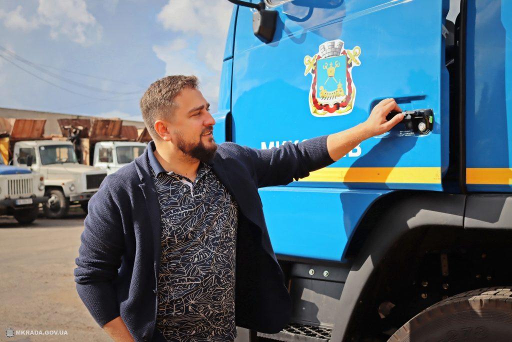 Николаев обзавелся новой коммунальной техникой за 8 миллионов гривен (ФОТО) 19