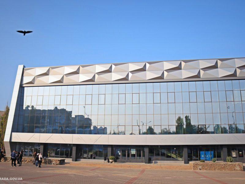 В Николаеве завершен первый этап капитального ремонта СК «Надежда» (ФОТО)