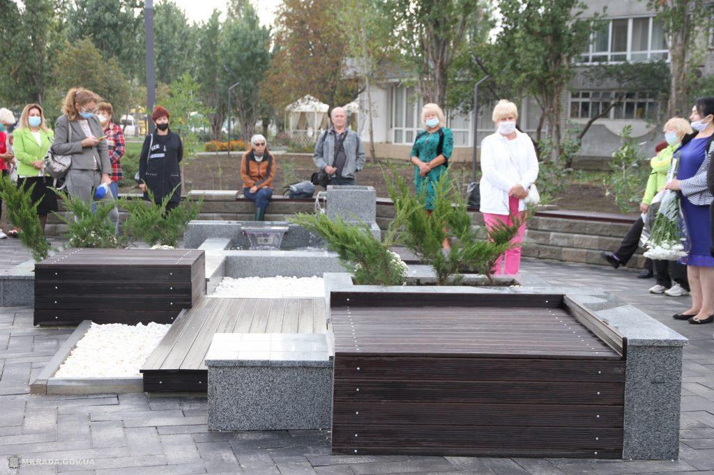Возле «Надежды» открыли сквер с фонтаном, LED-освещением и зелеными насаждениями (ФОТО) 5