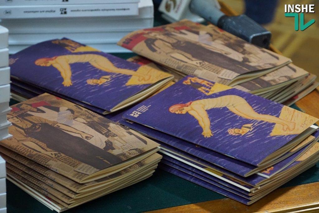 Николаевцам представили часть оцифрованной коллекции музея Верещагина и открытки с дополненной реальностью (ФОТО, ВИДЕО) 1