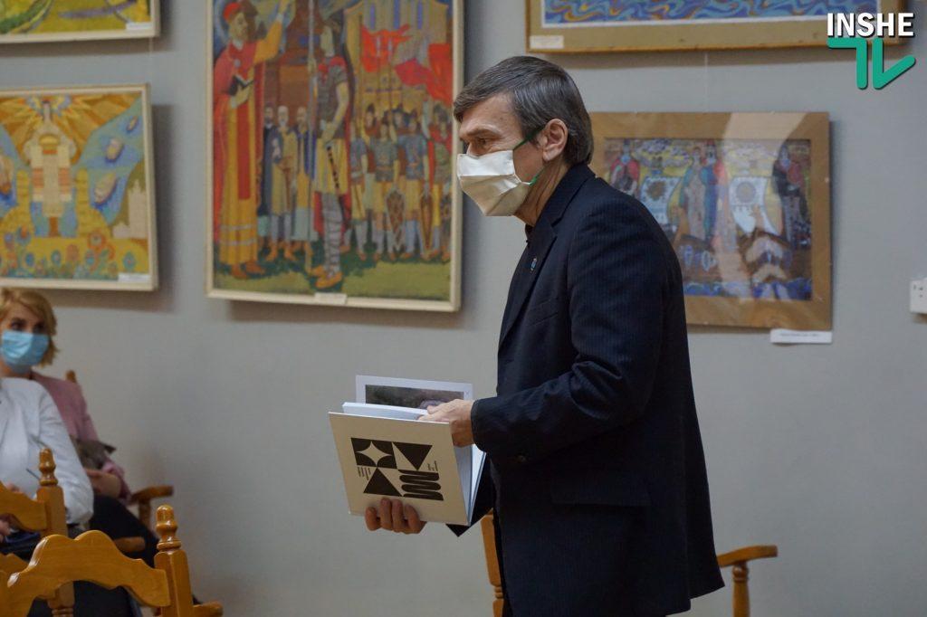 Николаевцам представили часть оцифрованной коллекции музея Верещагина и открытки с дополненной реальностью (ФОТО, ВИДЕО) 7