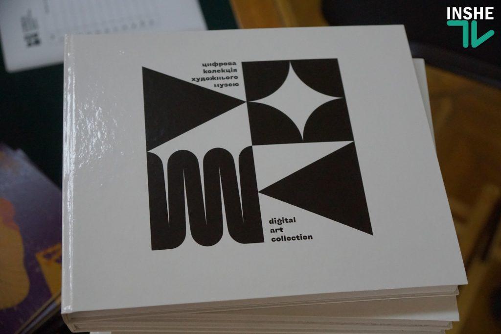 Николаевцам представили часть оцифрованной коллекции музея Верещагина и открытки с дополненной реальностью (ФОТО, ВИДЕО) 5