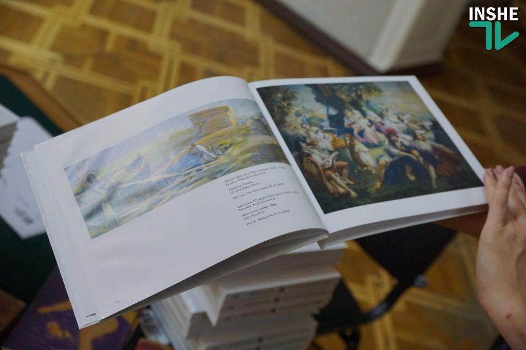 Николаевцам представили часть оцифрованной коллекции музея Верещагина и открытки с дополненной реальностью (ФОТО, ВИДЕО) 17