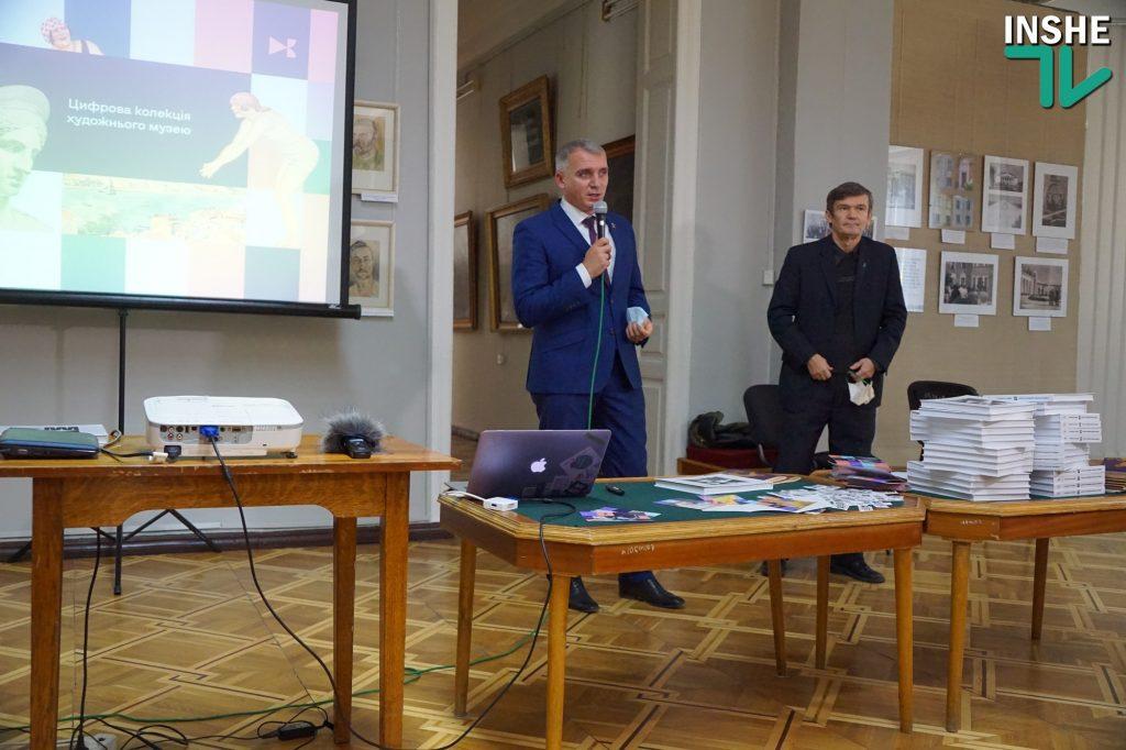Николаевцам представили часть оцифрованной коллекции музея Верещагина и открытки с дополненной реальностью (ФОТО, ВИДЕО) 21