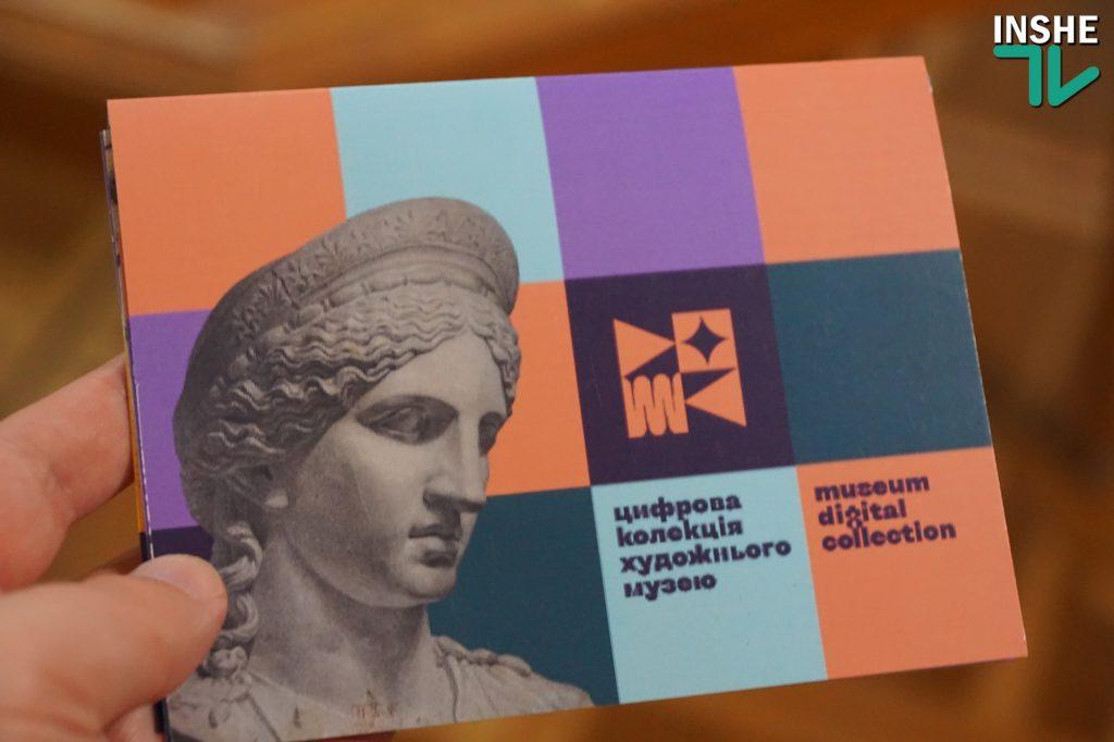 Николаевцам представили часть оцифрованной коллекции музея Верещагина и открытки с дополненной реальностью (ФОТО, ВИДЕО) 39