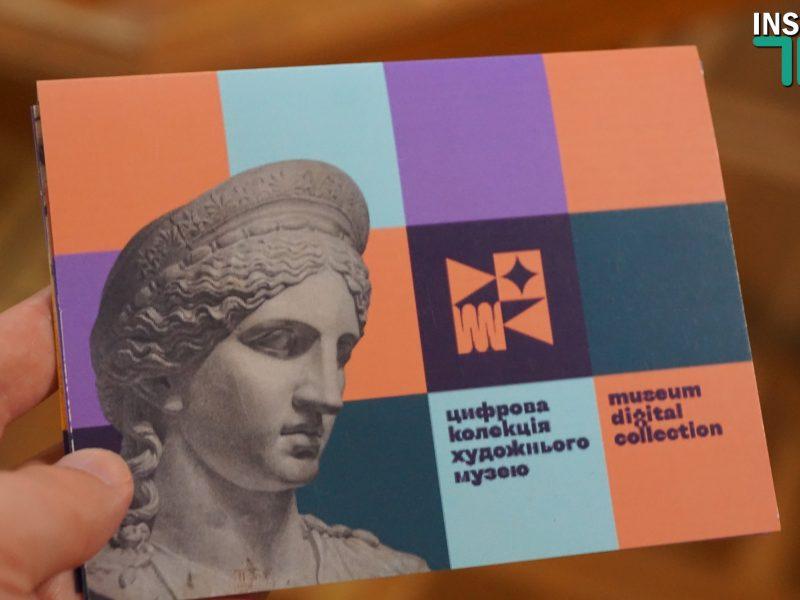 Николаевцам представили часть оцифрованной коллекции музея Верещагина и открытки с дополненной реальностью (ФОТО, ВИДЕО)