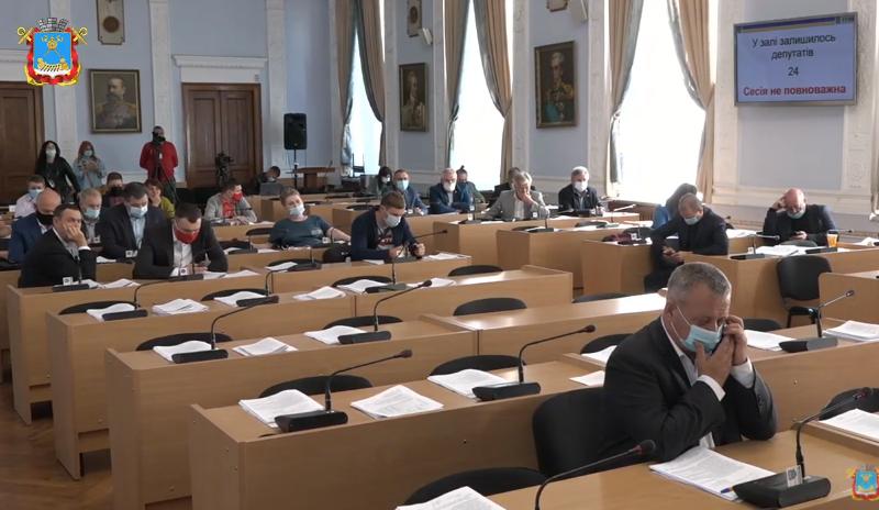 ТРАНСЛЯЦИЯ: Депутатам горсовета Николаева не хватает кворума для продолжения пленарного заседания 57-й сессии