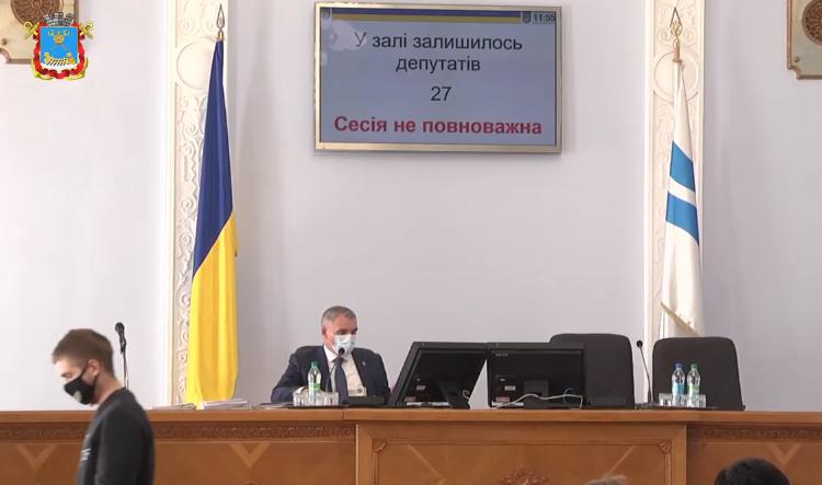 ТРАНСЛЯЦИЯ: Депутатам горсовета Николаева не хватает кворума для продолжения заседания 57-й сессии
