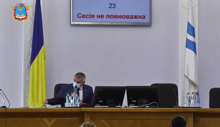ТРАНСЛЯЦИЯ: Депутаты горсовета Николаева снова не собрались на продолжение пленарного заседания 57-й сессии