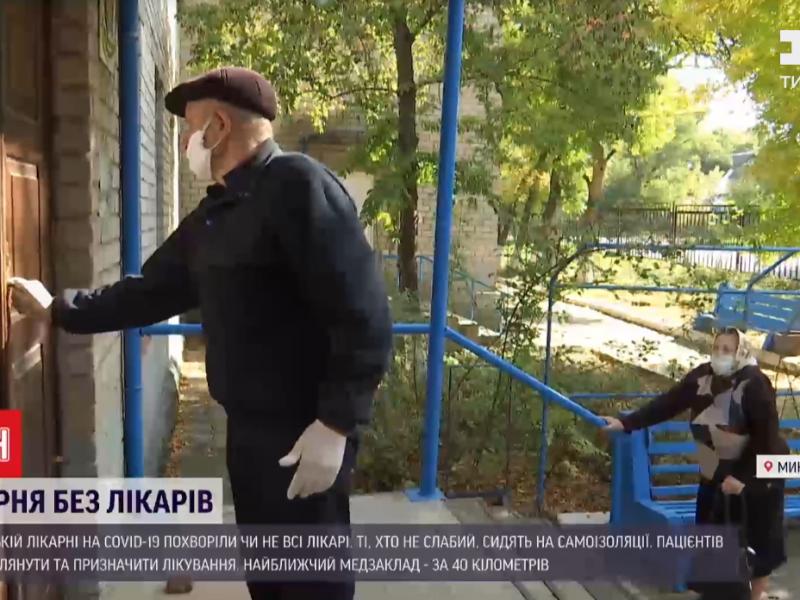 Еланецкая больница закрылась из-за вспышки коронавируса среди медиков (ВИДЕО)