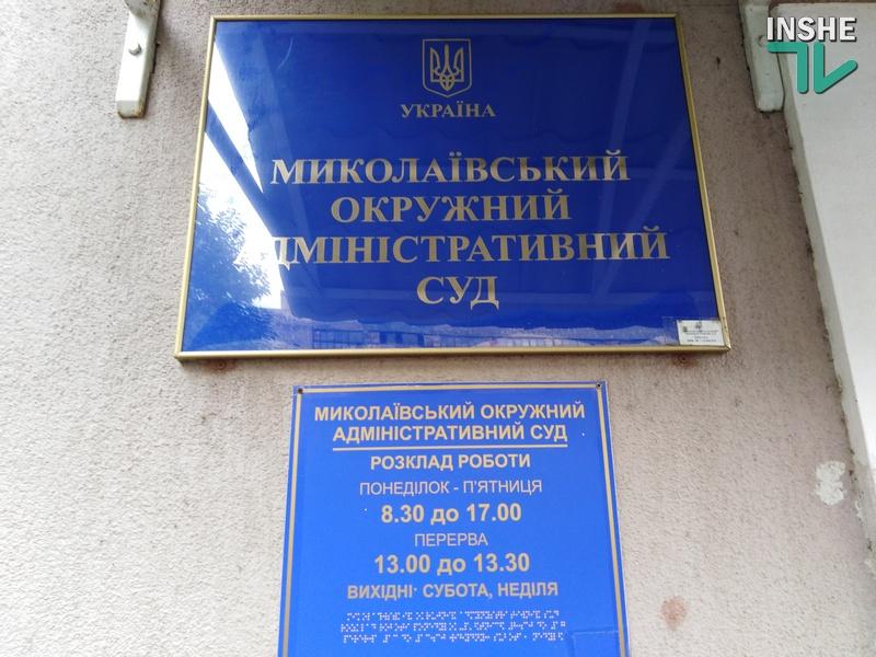 Сотрудница Николаевской облпрокуратуры, непрошедшая аттестацию, восстановилась по решению суда
