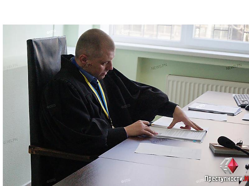 """""""Земли под собой не чует"""", – николаевский судья пожаловался в ВСП на прокурора, не стесняясь в выражениях"""