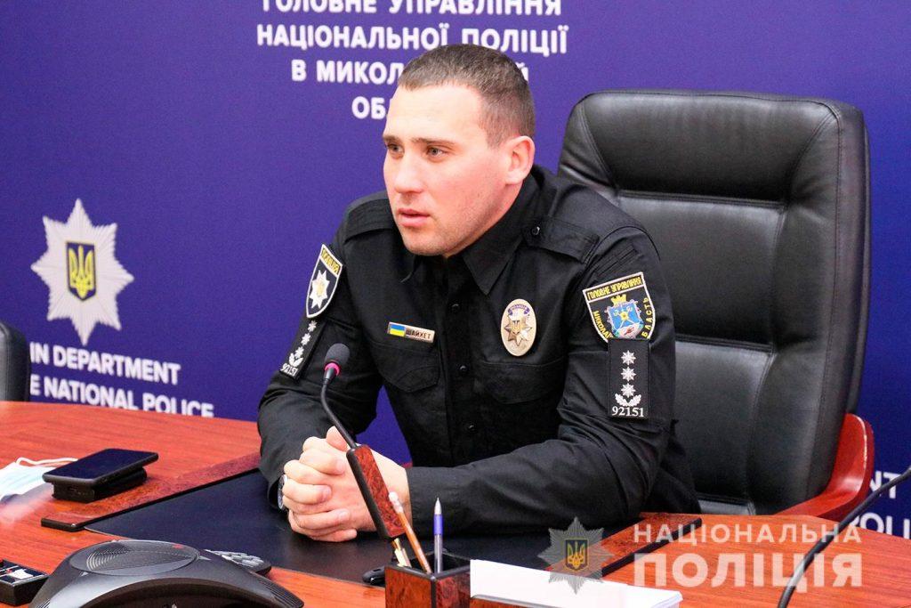 На Николаевщине полиция хочет привлечь к охране порядка во время местных выборов представителей частных охранных фирм (ФОТО) 3