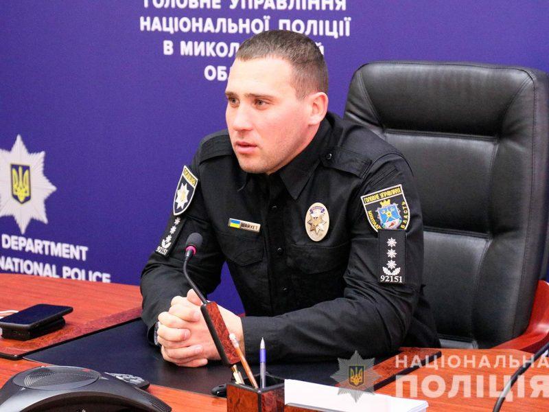 На Николаевщине полиция хочет привлечь к охране порядка во время местных выборов представителей частных охранных фирм (ФОТО)