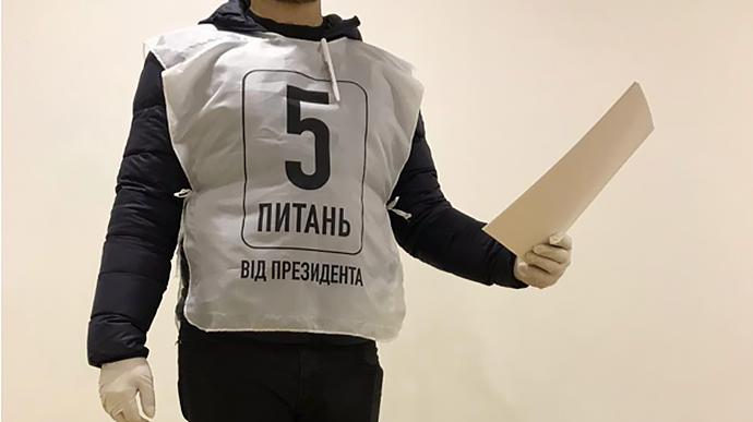 Опрос от Зеленского: стало известно, как будут выглядеть и работать интервьюеры