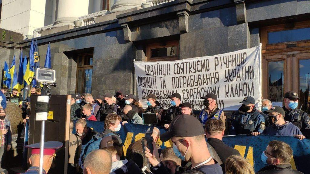 Полиция завела дело из-за антисемитского баннера возле Офиса президента (ФОТО) 3
