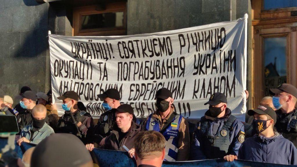 Полиция завела дело из-за антисемитского баннера возле Офиса президента (ФОТО) 1