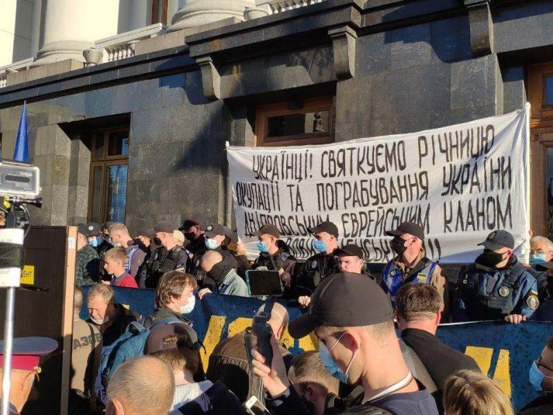 Полиция завела дело из-за антисемитского баннера возле Офиса президента (ФОТО)
