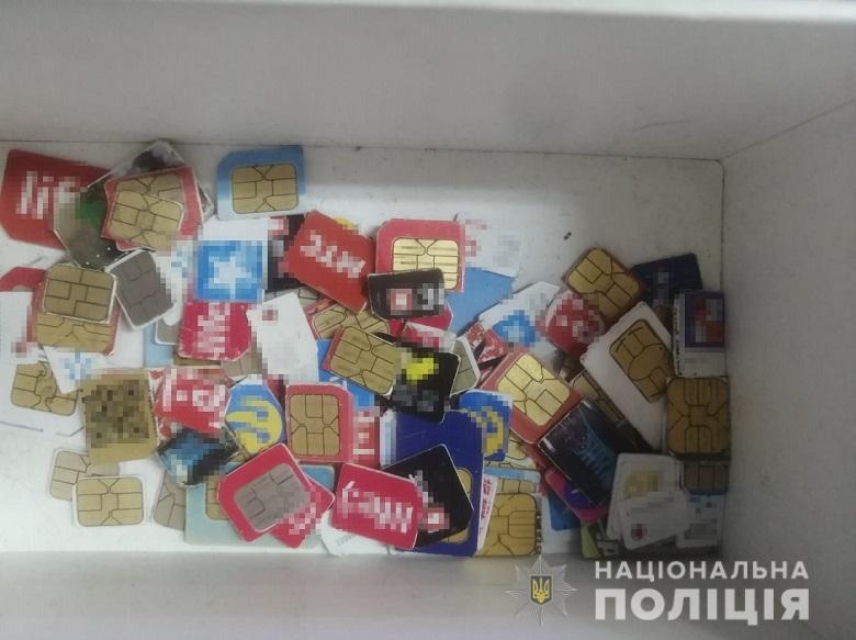 Карманники пытались купить протекцию начальника полиции вокзала Киева (ФОТО, ВИДЕО) 11