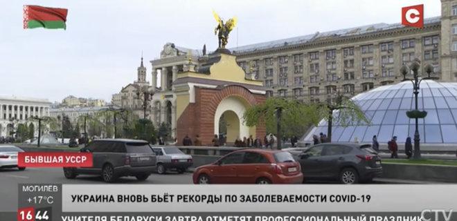 На госТВ Беларуси объяснили, зачем они «переименовали» Украину, Польшу и Литву