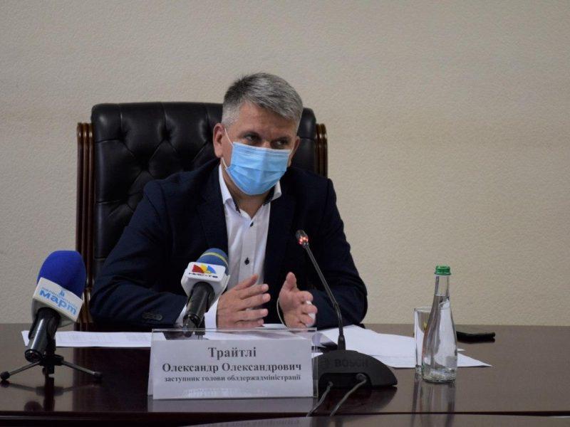Олександр Трайтлі: 1417 ліжок передбачено у Миколаївських шпиталях для надання допомоги пацієнтам з підтвердженим випадком або з підозрою на COVID-19