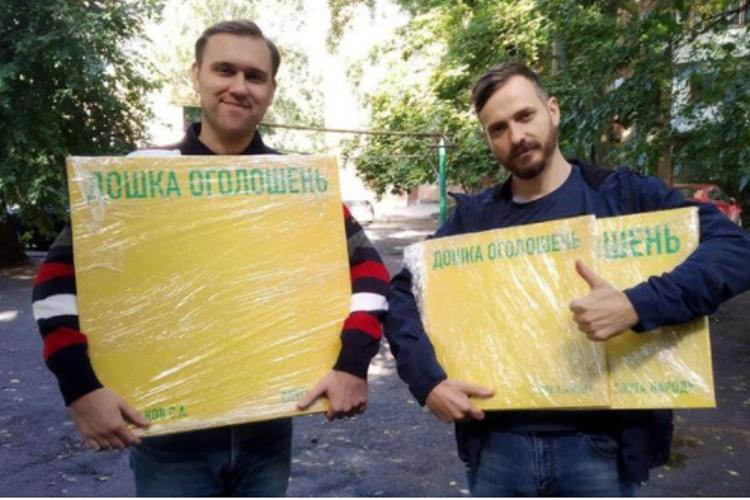 В Николаеве кандидат в депутаты горсовета от «Слуги народа» установил лавочки и доски объявлений и подарил дыхательные маски больнице – ОПОРА обратилась в полицию (ФОТО)