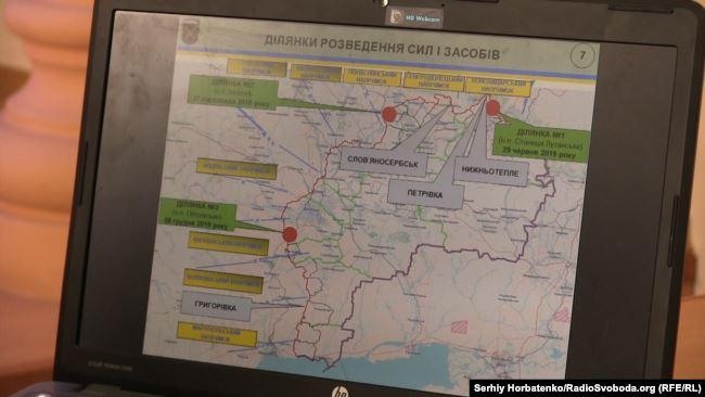 Согласованы 4 новых участка разведения сил и средств на Донбассе