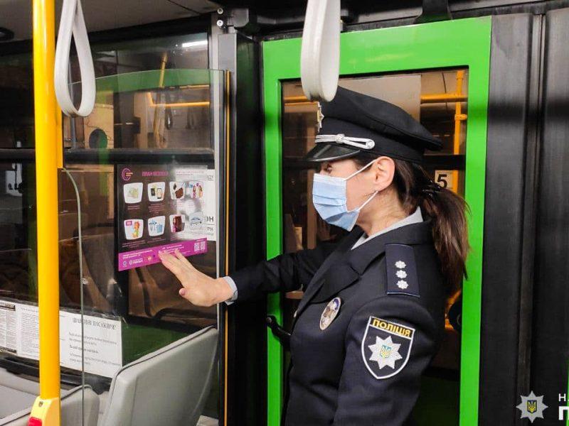 В Николаеве в зеленых автобусах расклеили советы, как бороться с домашним насилием (ФОТО)