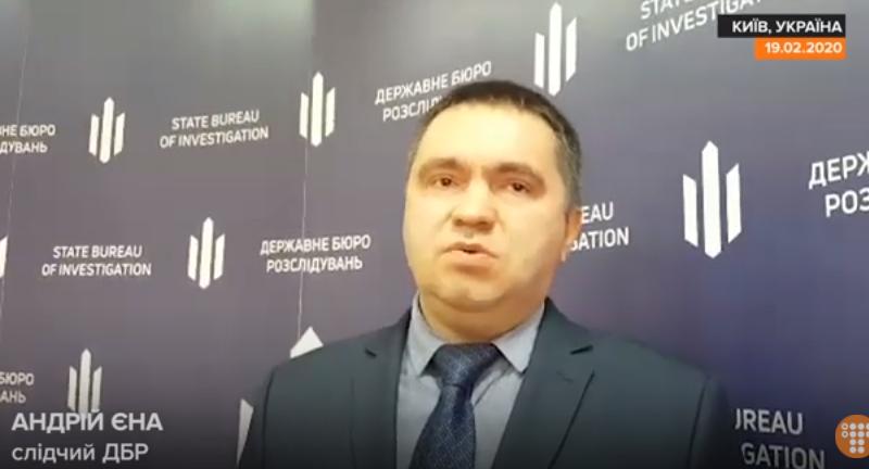 «Большая потеря для следствия». От коронавируса скончался следователь ГБР по делам Майдана