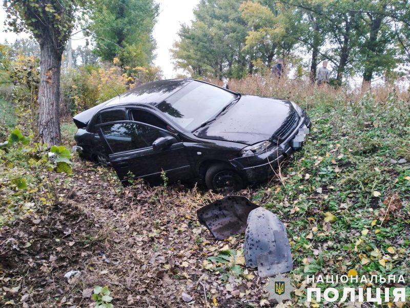 На проселочной дороге в Николаевской области пьяный водитель сбил 15-летнего пешехода (ФОТО)