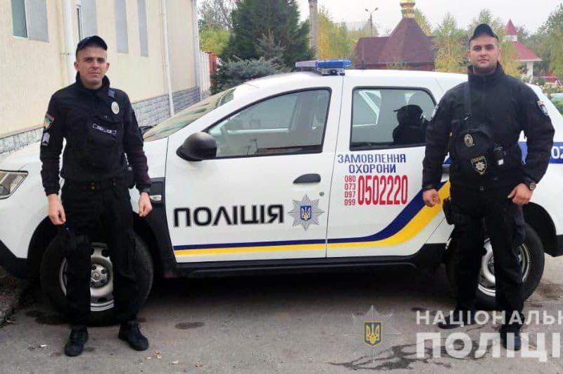 В Николаеве полицейские охраны спасли девушку от самоубийства из-за неразделенной любви (ФОТО)