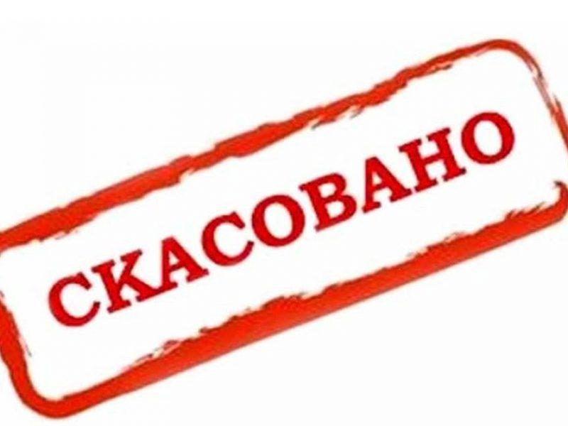 В Николаевской области отменены школьные предметные олимпиады и конкурсы (ДОКУМЕНТ)