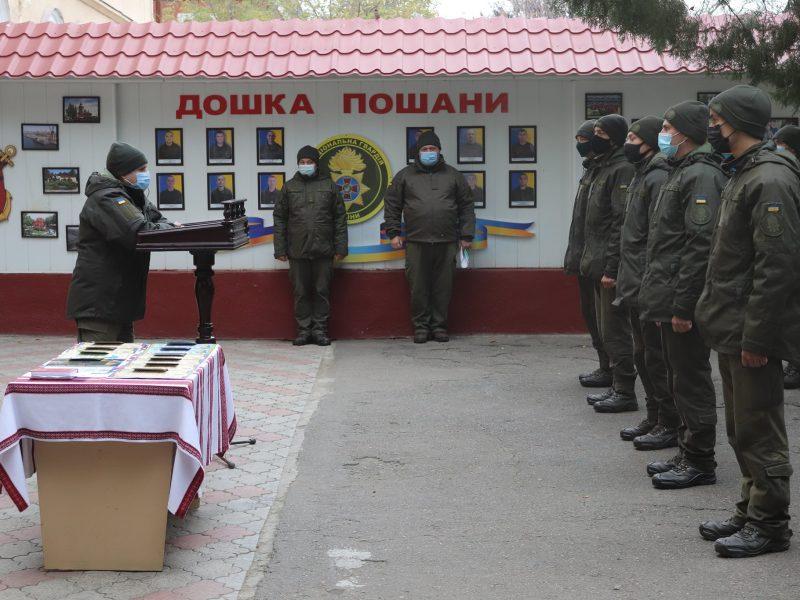 Николаевские гвардейцы уволились в запас (ФОТО)