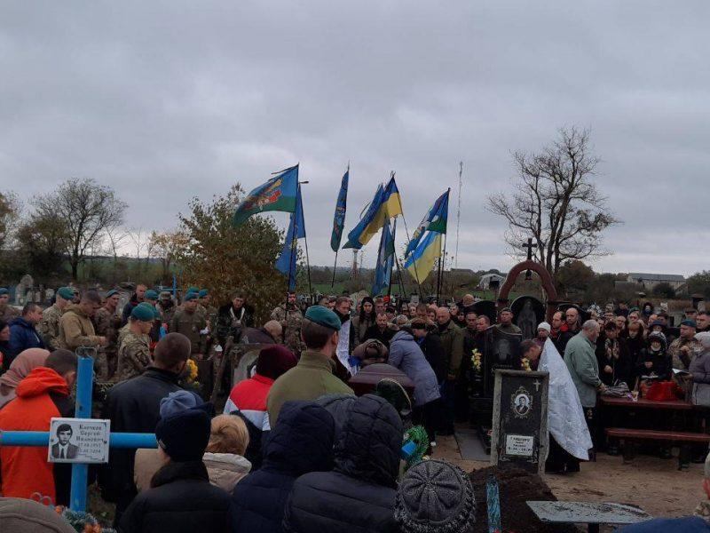 Николаевщина попрощалась с погибшим на Донбассе морпехом Владимиром Бондарюком (ФОТО)