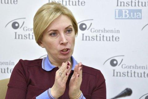 Верещук: президентский законопроект не попадет в парламентский зал на голосование