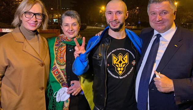 Маркив вернулся в Украину (ВИДЕО)