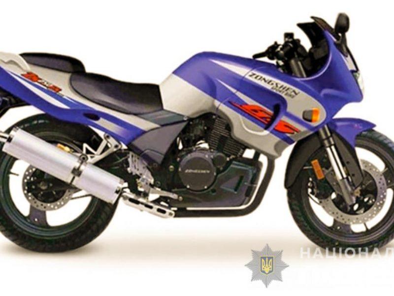 В Николаеве полиция разыскивает угнанный мотоцикл