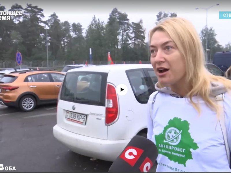 Классика российской пропаганды. На госТВ Беларуси показывают одних и тех же людей, но в разных ролях (ВИДЕО)