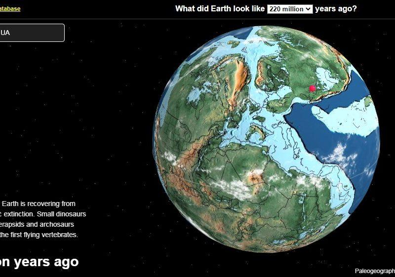 Палеонтолог разработал глобус, на котором можно посмотреть, где был ваш дом последние 700 миллионов лет (ФОТО)