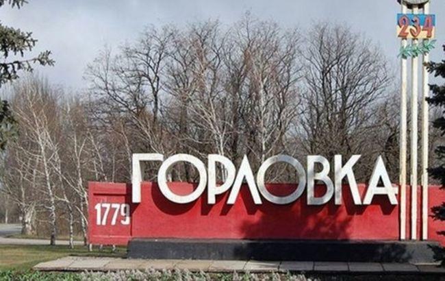 В Горловке в результате взрыва в районе шахты погибли трое гражданских, – ОБСЕ