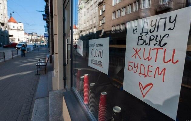 Рождество отменить нельзя: мэр Львова  выступил против локдауна