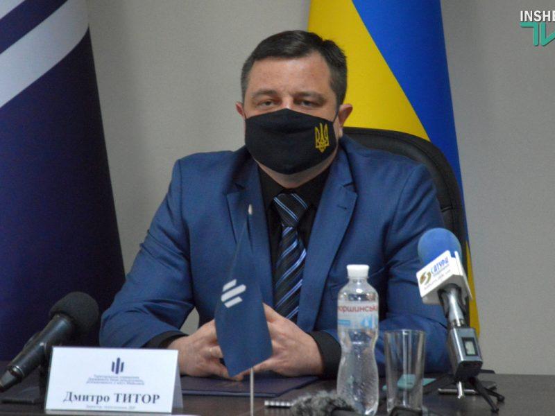 В Николаевском теруправлении ГБР рассказали об открытом на Сенкевича уголовном деле (ВИДЕО)